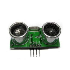 Sensore a ultrasuoni HC SR 04
